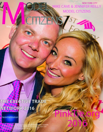 model-citizens-nyc-front-cover-may-2016
