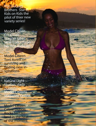 page-110-model-citizens-texas-back-cover-june